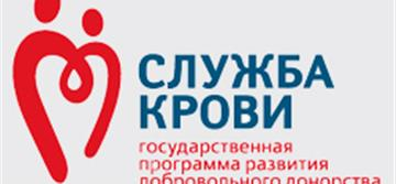 The Quickscan I Scanner Streamlines the Blood Donation Process in Russia
