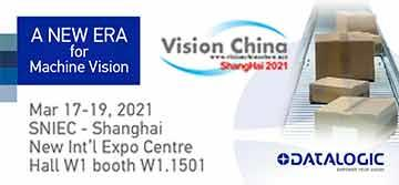 Datalogic showcases the latest Machine Vision technologies at Vision China 2021